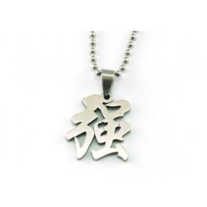 """Ezüst színű, """"Erős"""" kínai jel medálos nyaklánc"""